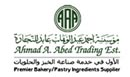AHMAD A. ABED TRADING EST.
